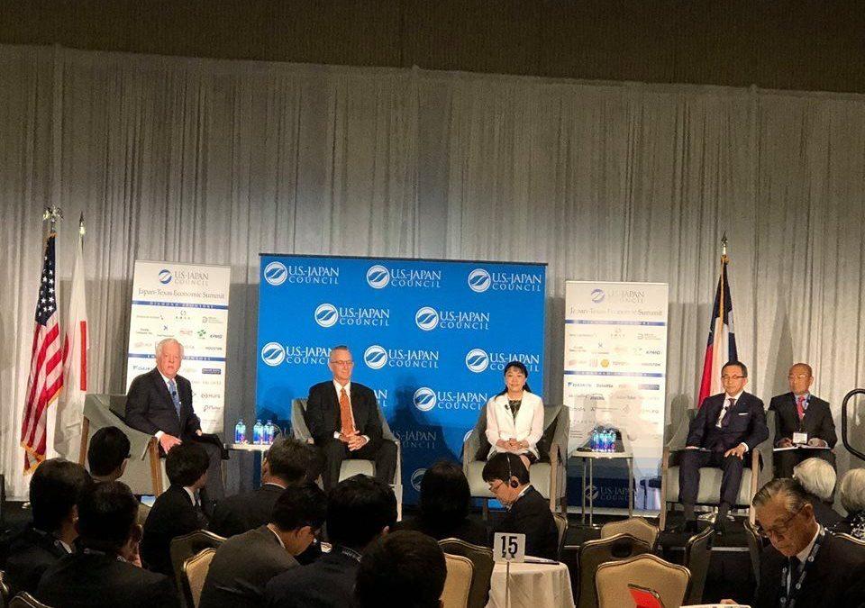 The Japan-Texas Economic Summit, Houston